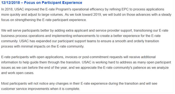 E-rate focus on participant experience
